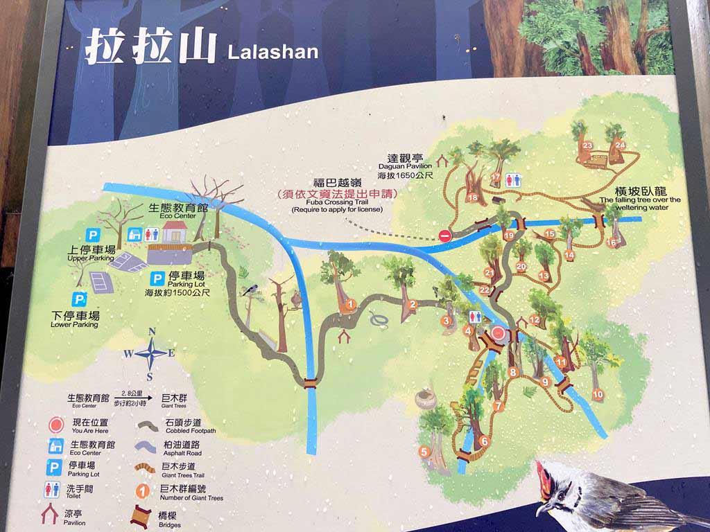 拉拉山 地圖