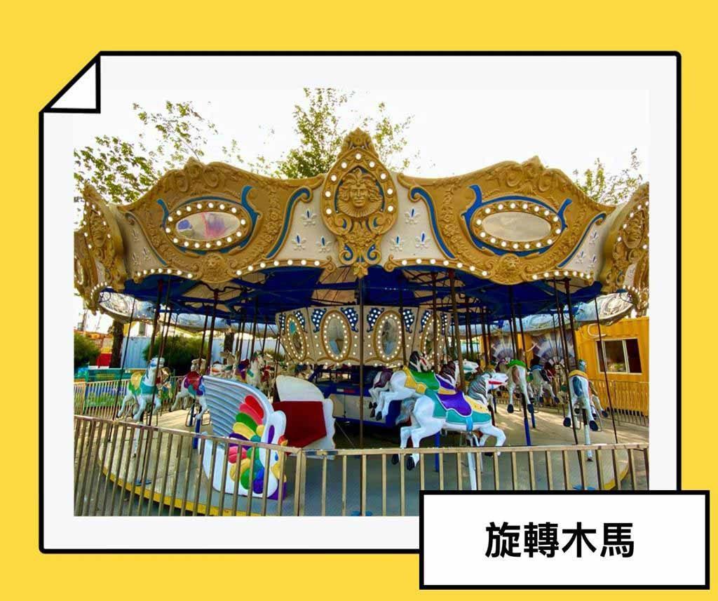 旋轉木馬 JETS carnival