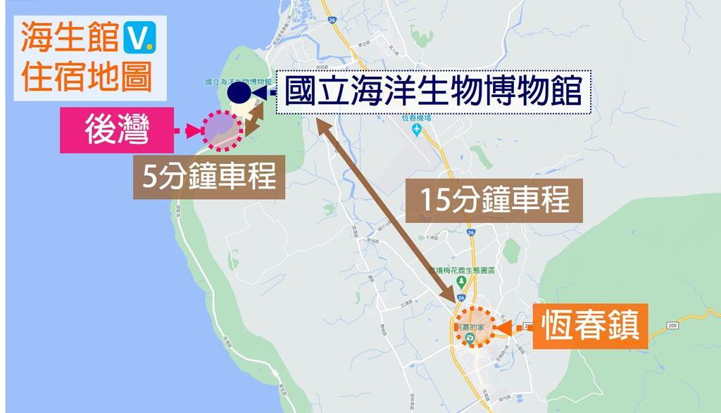 海生館 住宿 地圖