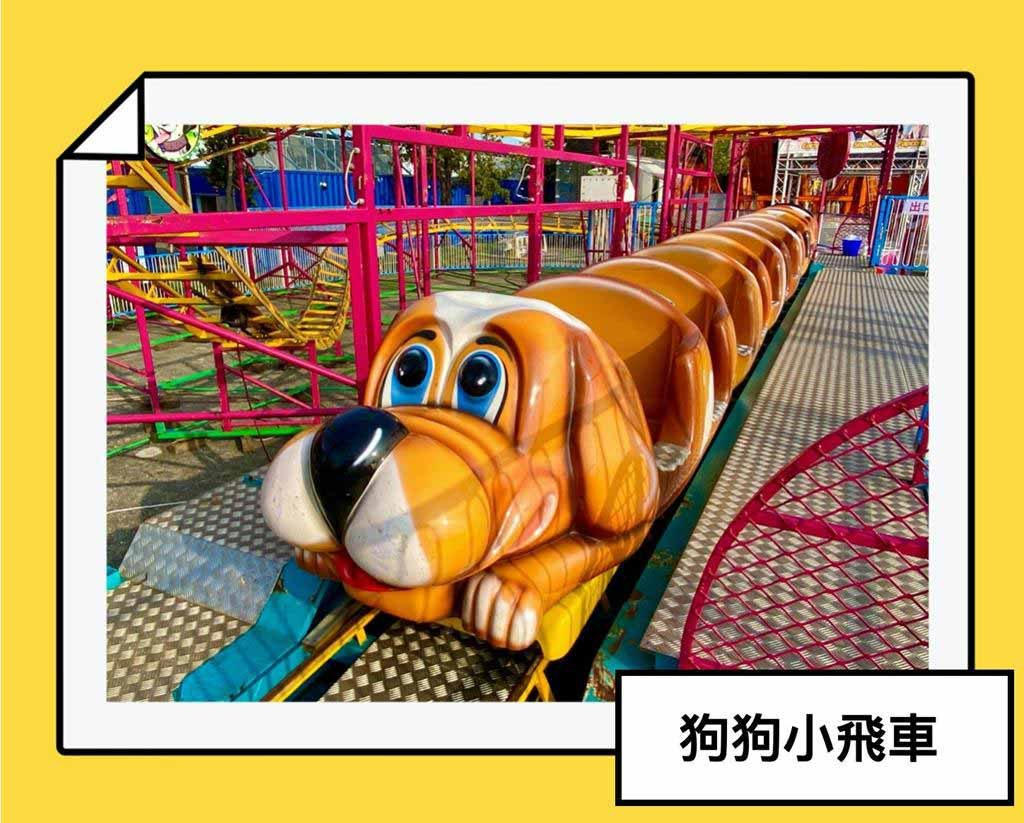 狗狗小飛車 JETS carnival