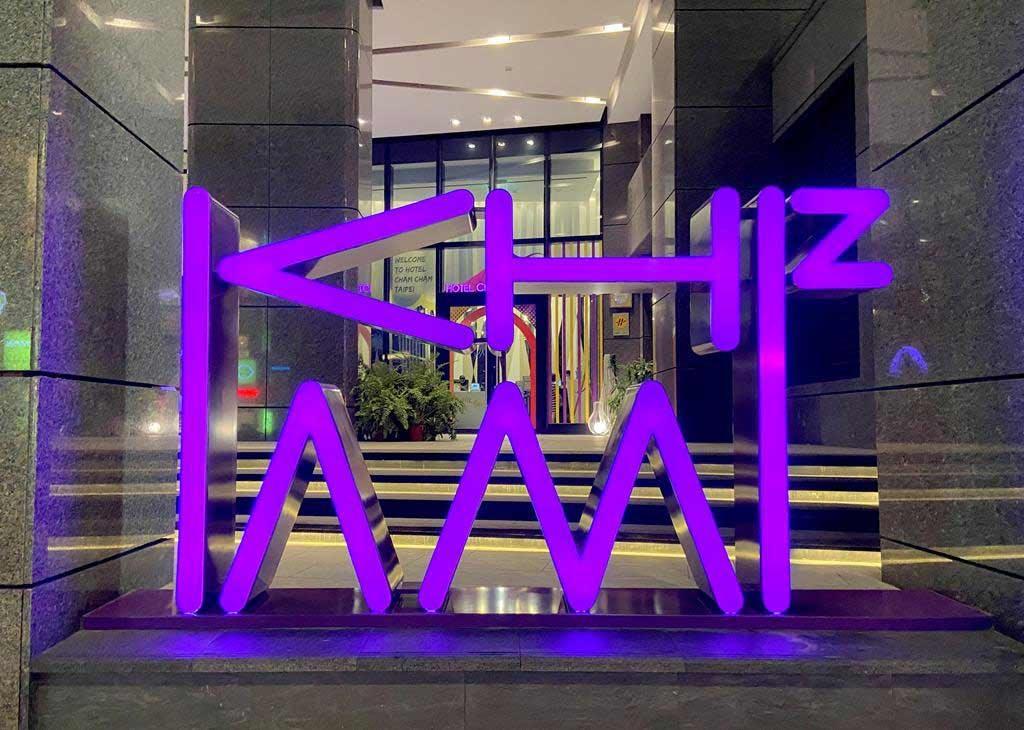 Hotel-Cham-Cham-Taipei