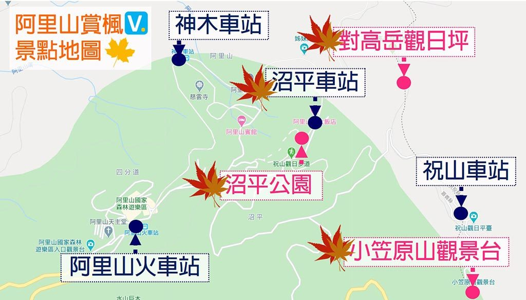 alishan-maple-map