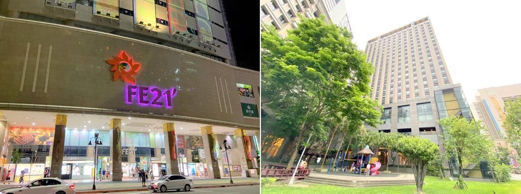 amenity of Hotel Cham Cham Taipei
