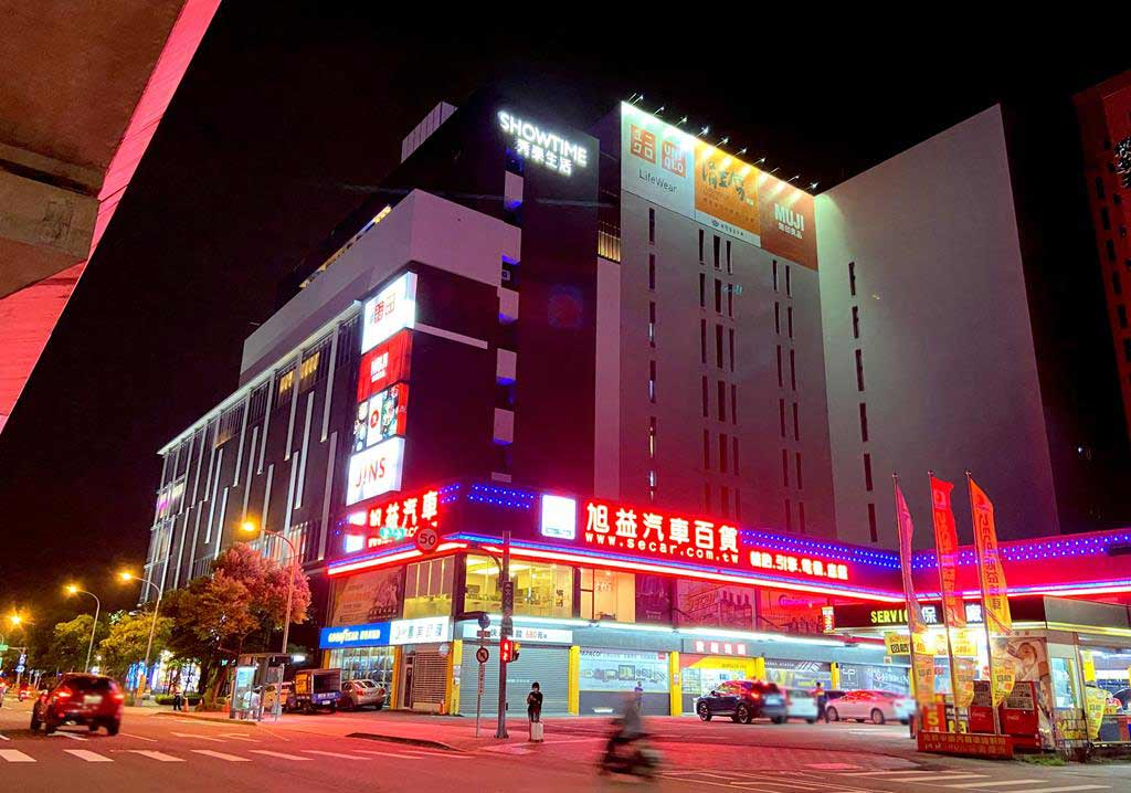 amenties-of-moxy-taichung