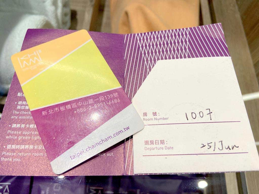 hotel key card of-Hotel-Cham-Cham-Taipei