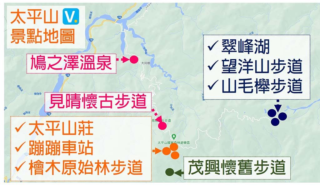 taiping-mountain-map