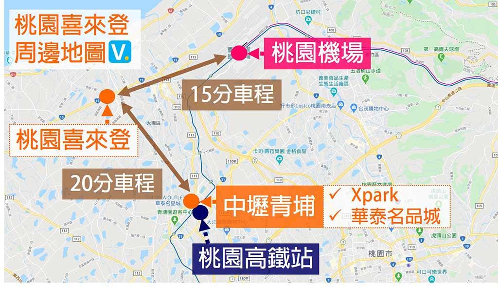 Sheraton-Taoyuan-Hotel-map