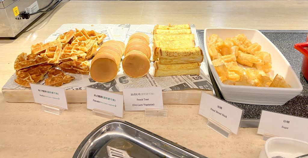 breakfast-of-Sheraton-Taoyuan-Hotel