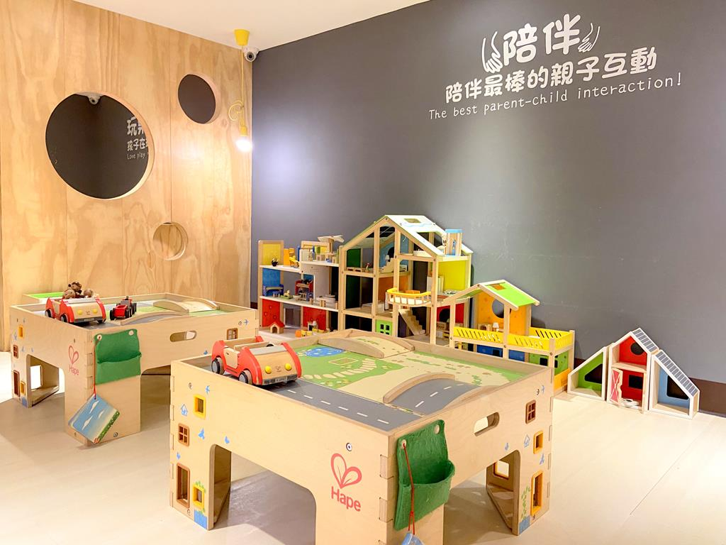 game room of Sheraton Taoyuan Hotel