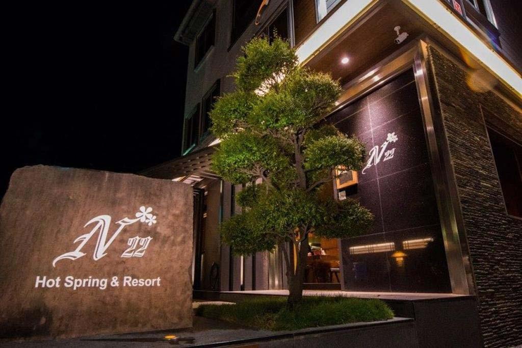 北緯22度溫泉旅館