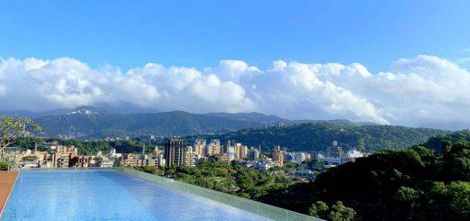 台北 泳池 飯店
