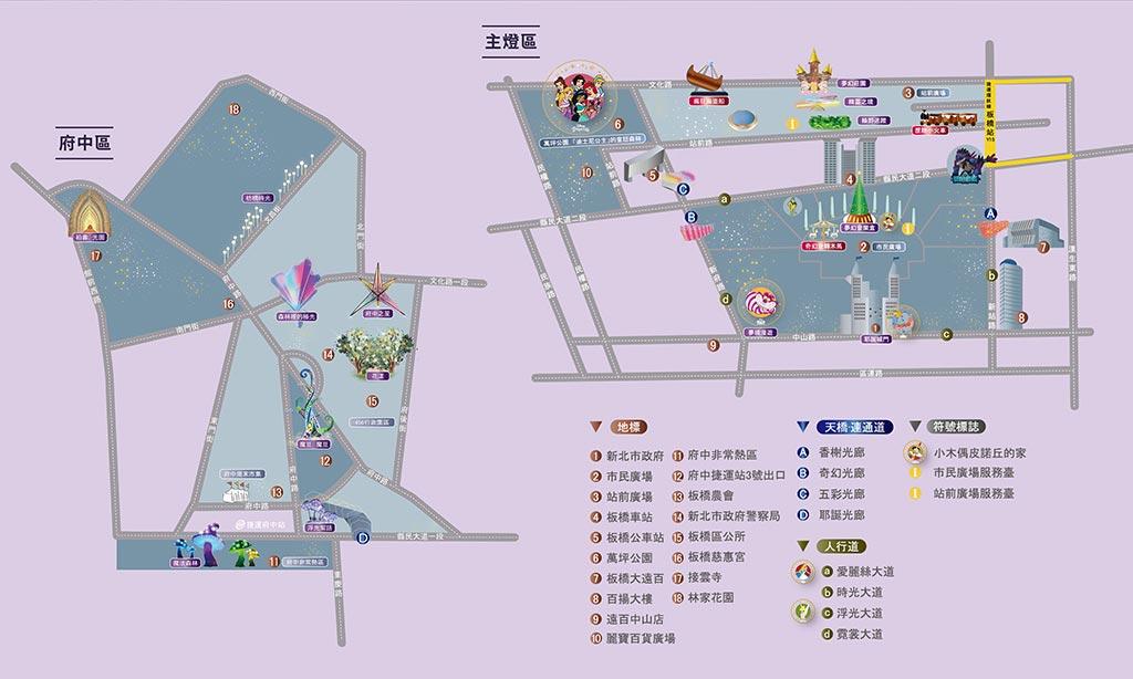 christmasland-new-taipei-city-map