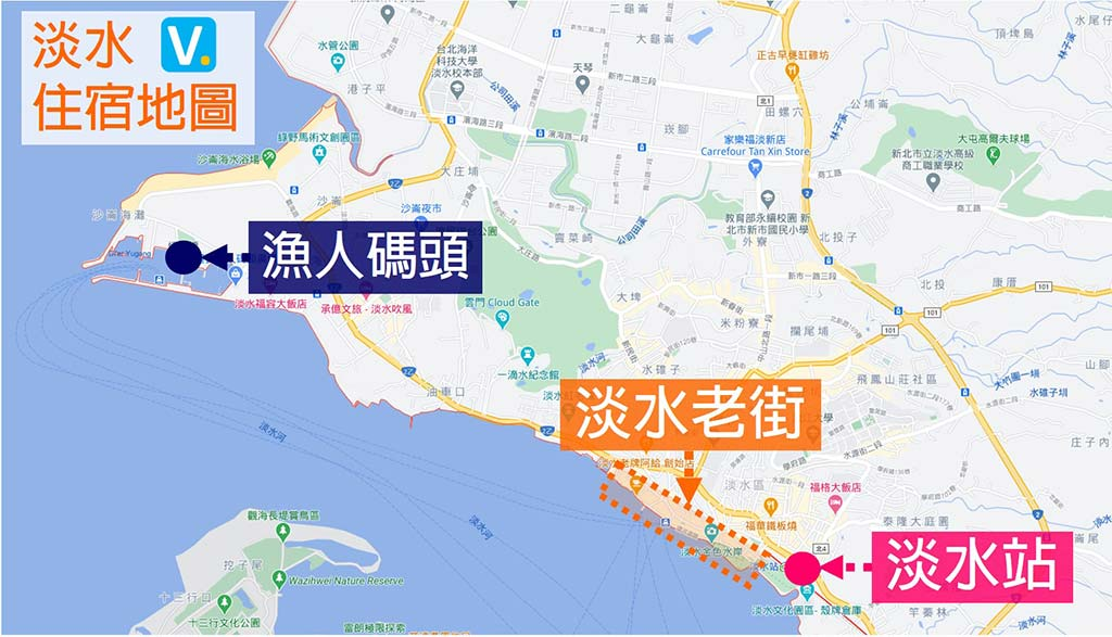 tamsui-hotels-area