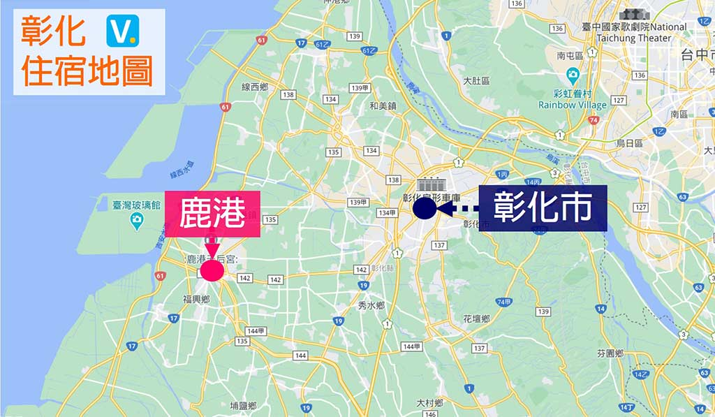 hotels-area-in-changhua-taiwan
