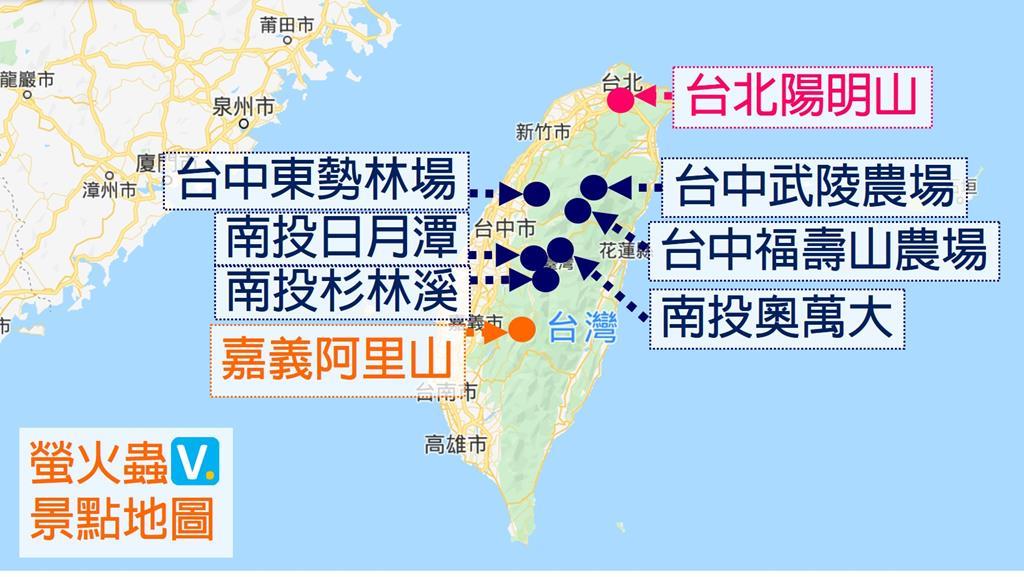 台灣 螢火蟲 地圖