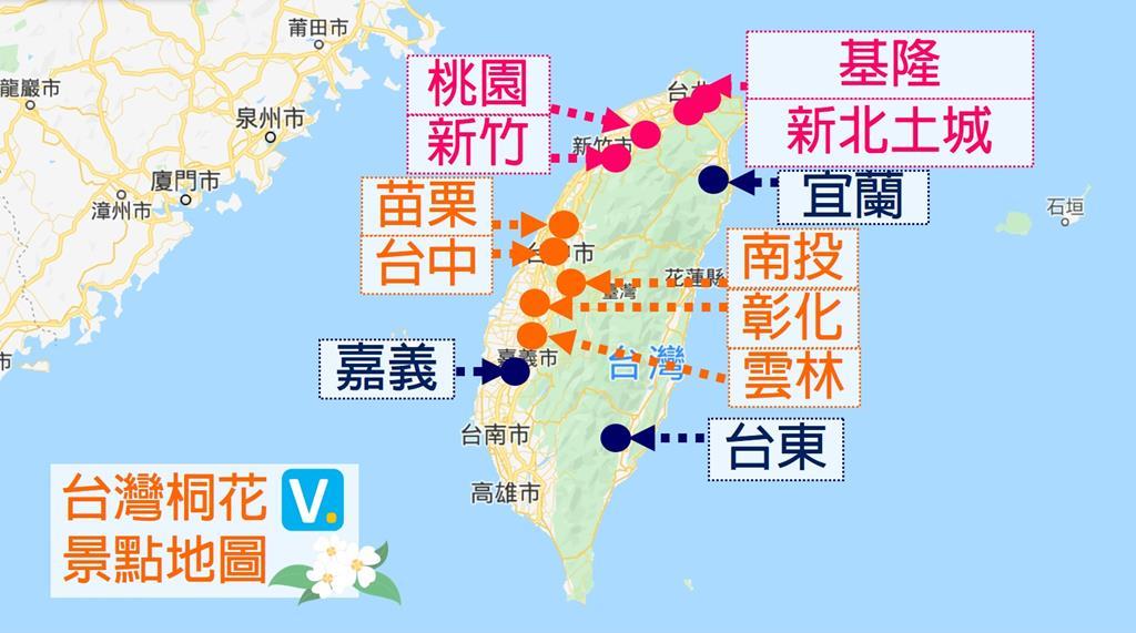 桐花 地圖