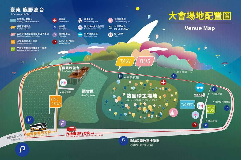 台東 熱氣球-場地 地圖