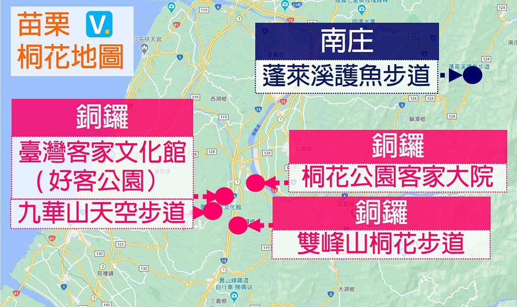 miaoli-tung-flower-attraction-map