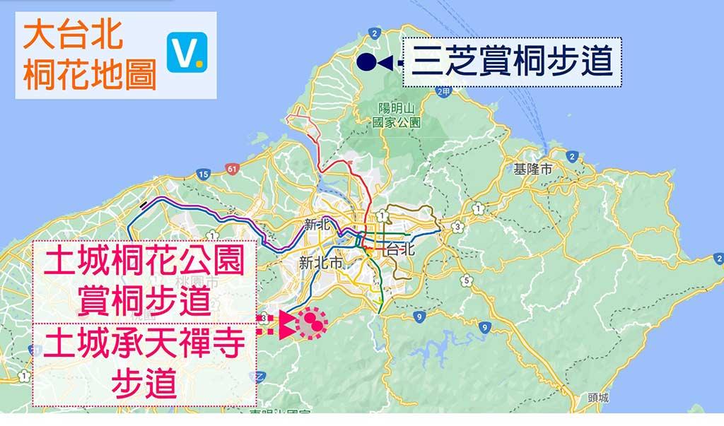 台北-桐花-地圖