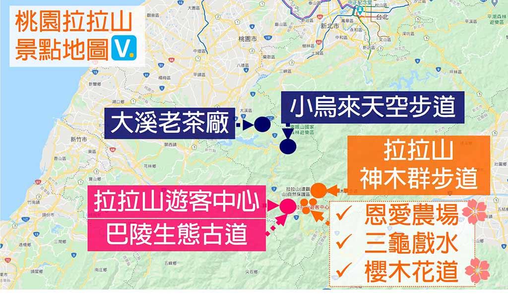 拉拉山-櫻花-地圖