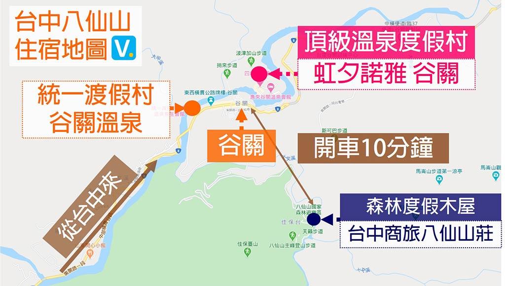八仙山住宿地圖