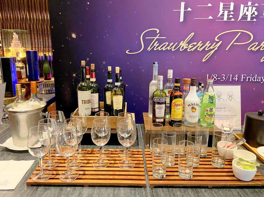 EXECUTIVE-LOUNGE-of-Sheraton-Hsinchu-Hotel