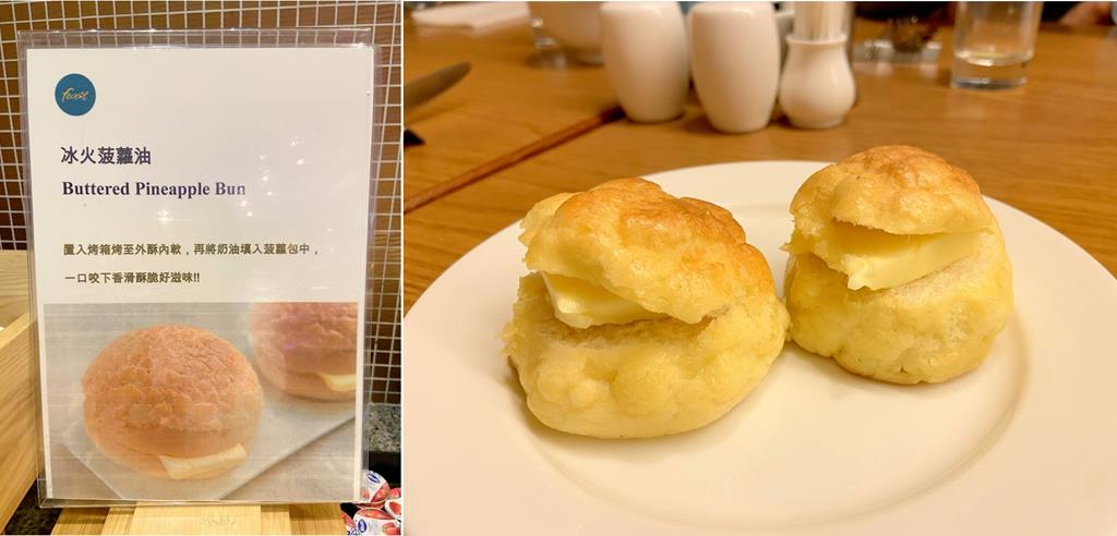 breakfast-of-Sheraton-Hsinchu-Hotel