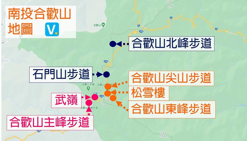 合歡山-地圖
