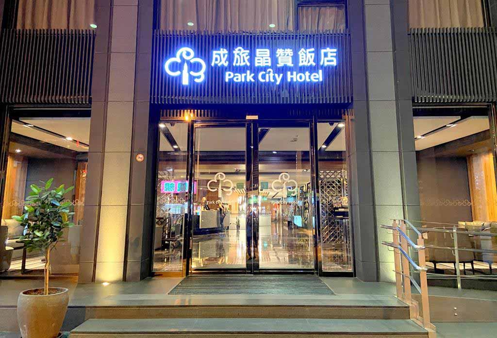 成旅晶贊-花蓮假期酒店