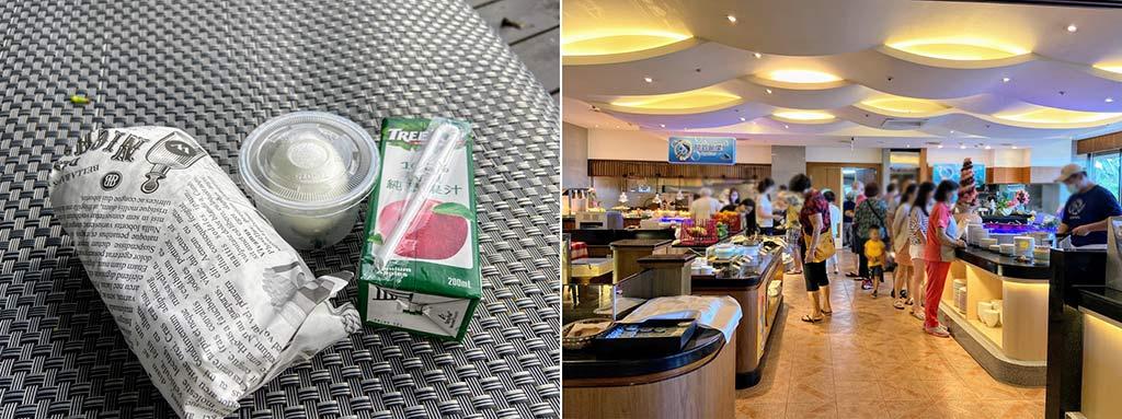 breakfast-of-Caesar-Park-Hotel-Kenting
