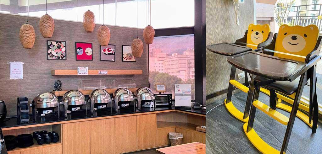 東旅湯宿信義館-餐廳