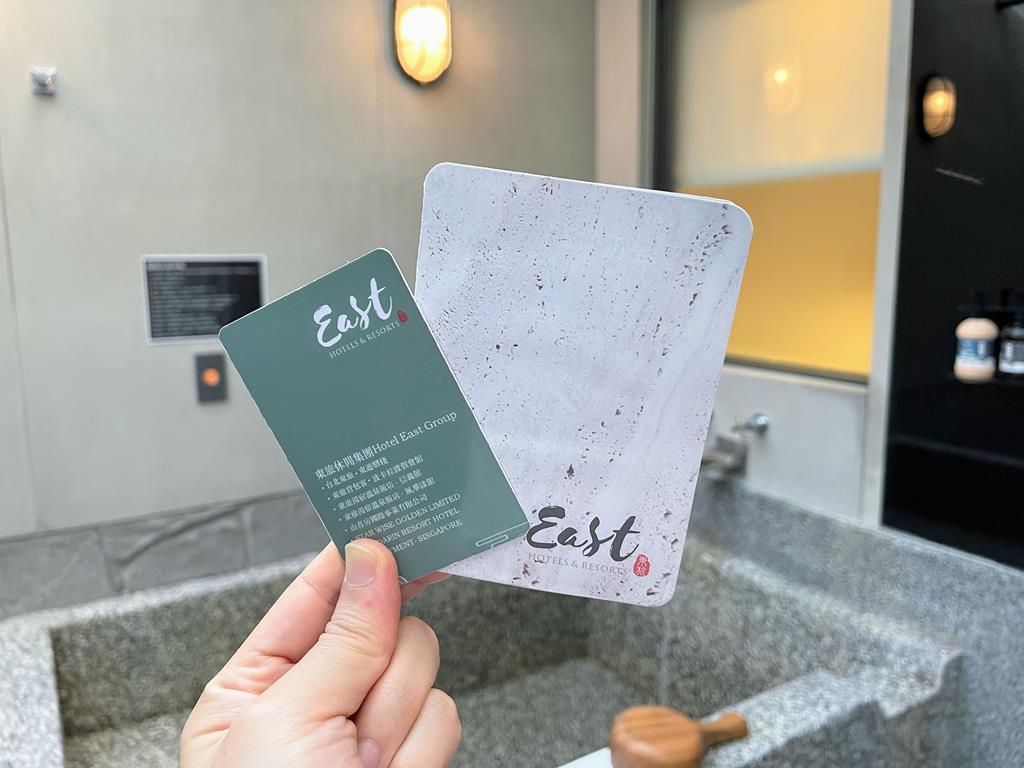 Room card of Yunoyado Onsen Hotspring Hotel Deyang